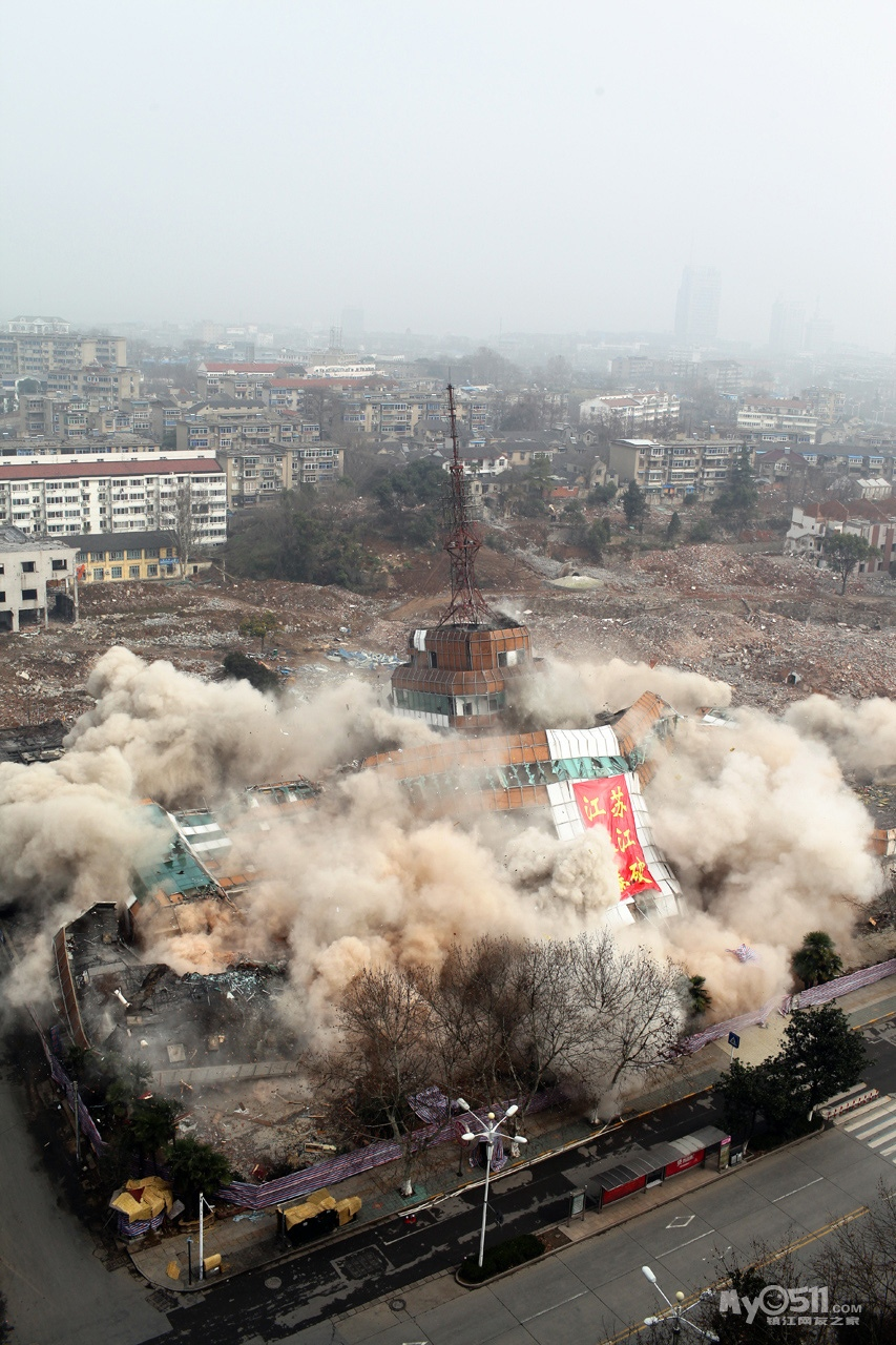 >>>>>镇江广电网络中心大楼爆破记实