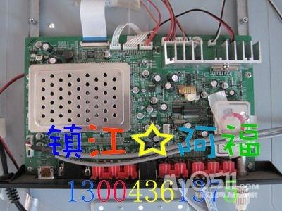 专业:彩电,液晶电视,液晶显示器,笔记本,上门快修,电话:13004361375
