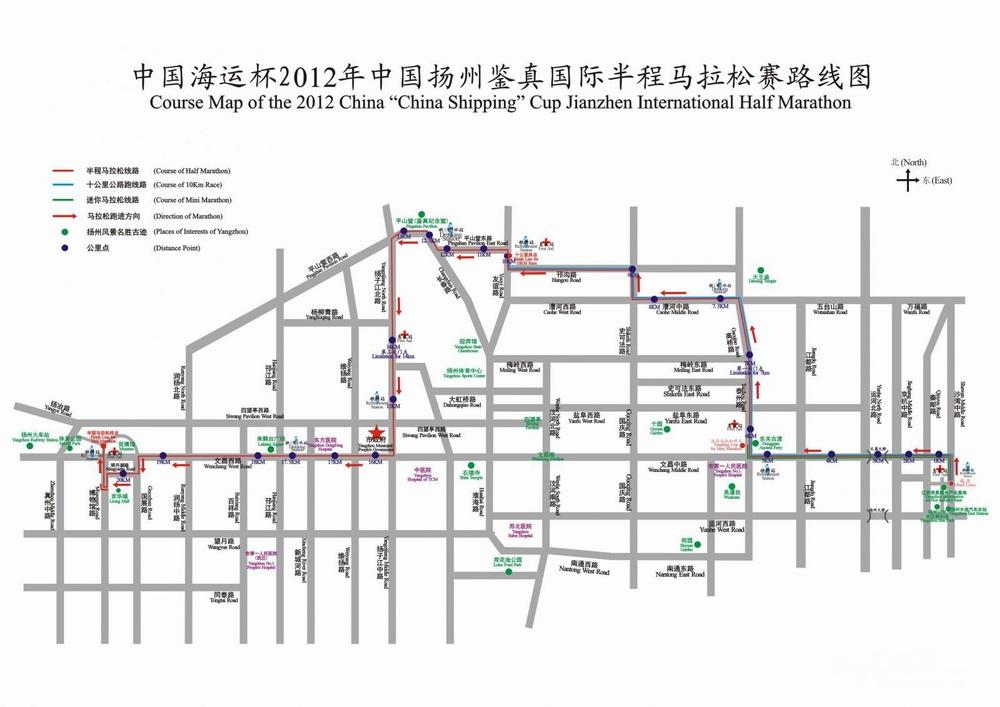 2012鉴真海运杯扬州半程马拉松路线 - 菜菜鸟户外 ccn