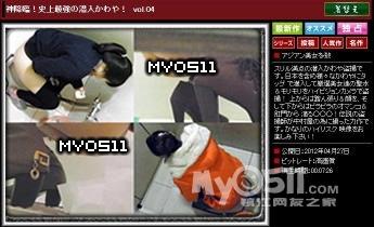 网传上海美罗城女厕被偷拍视频卖到日本 警方