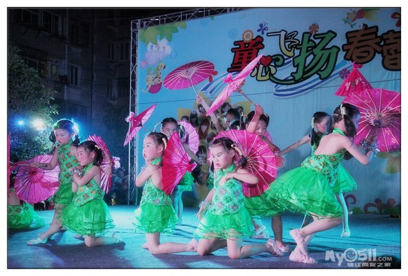 教师舞蹈——现代爵士舞