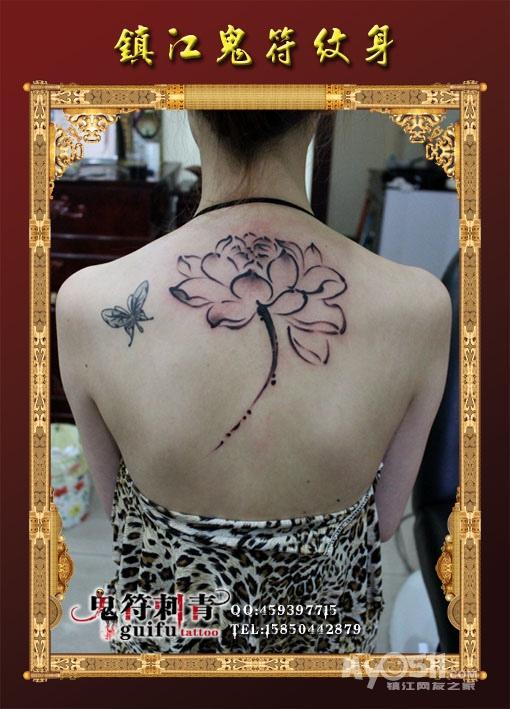 这次在背上又纹了一朵中国风的莲花 彻底迷上了纹身 (510x709)