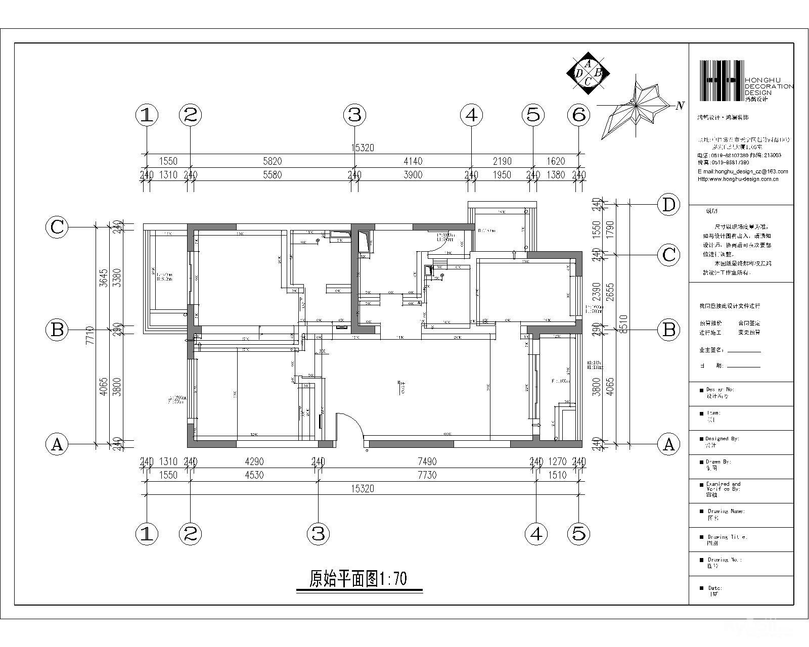 户型 户型图 平面图 1600_1280