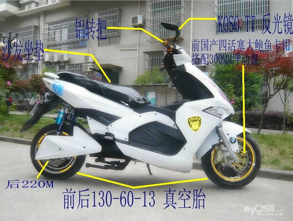 学生试骑改装电动车速度太快毙命