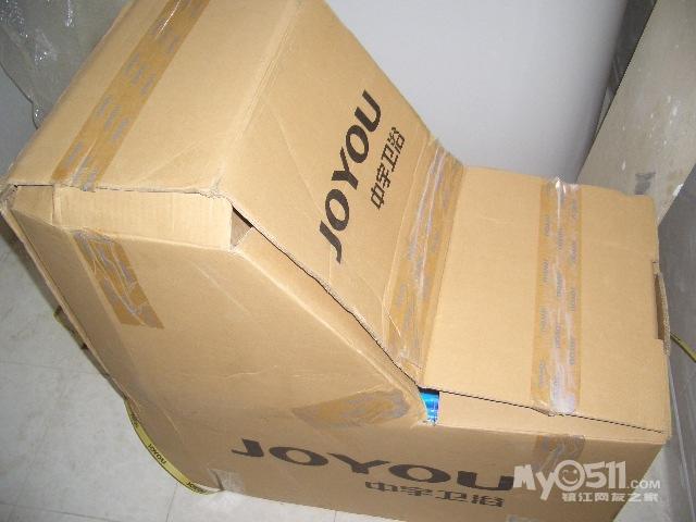 中宇的马桶送来了 无论是包装还是品质都没话说
