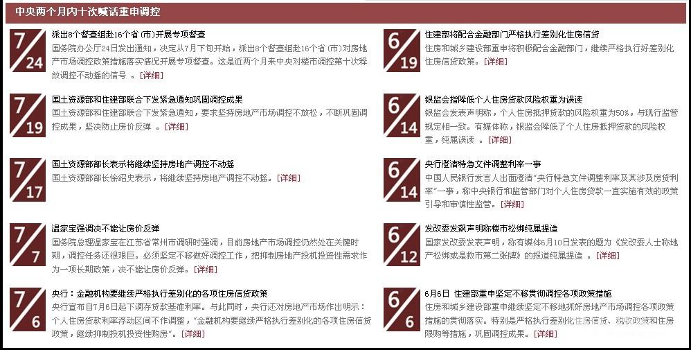 国务院16个直属机构_国务院直属机构_国务院组织机构结构图