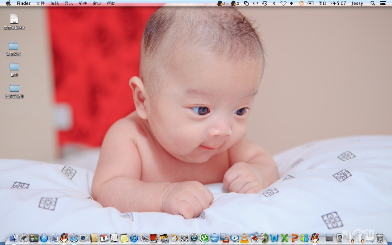 可爱婴儿手机屏保