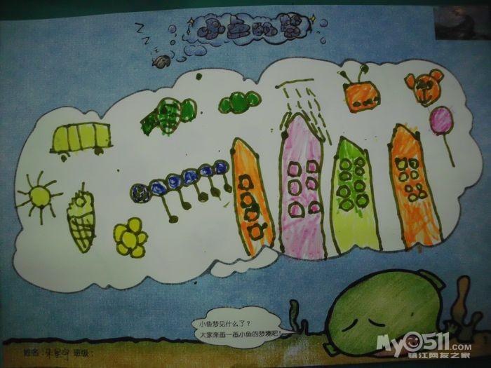 数学日记五年级画画