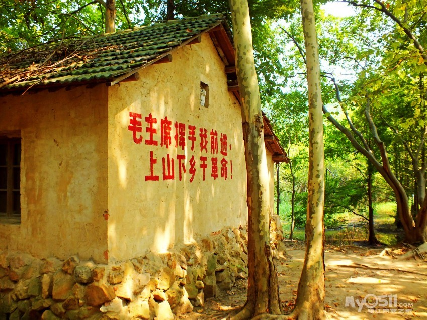 南京将军山风景点之一:知青故居