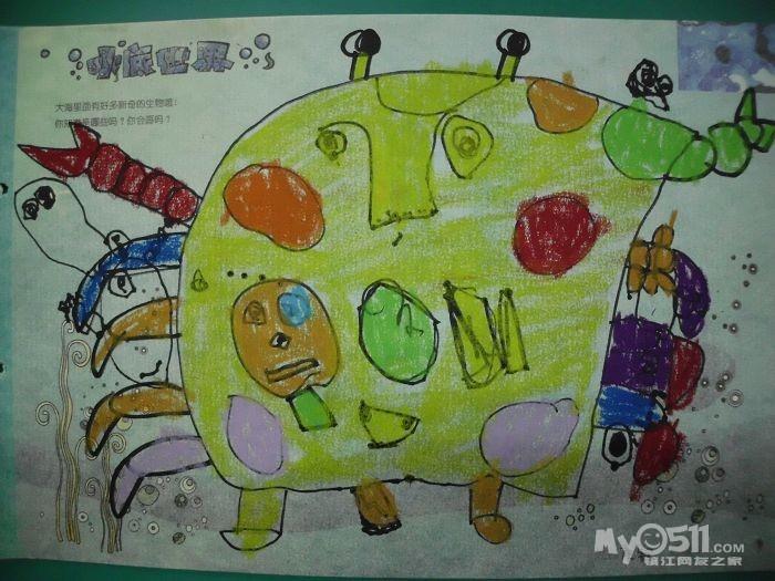儿童画画大全月饼步骤