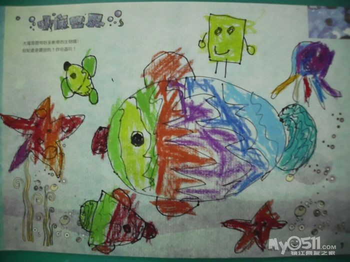 幼儿大班夏天的画画