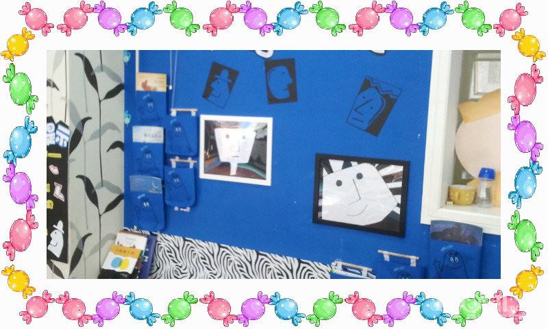 爱的日记主题墙幼儿园