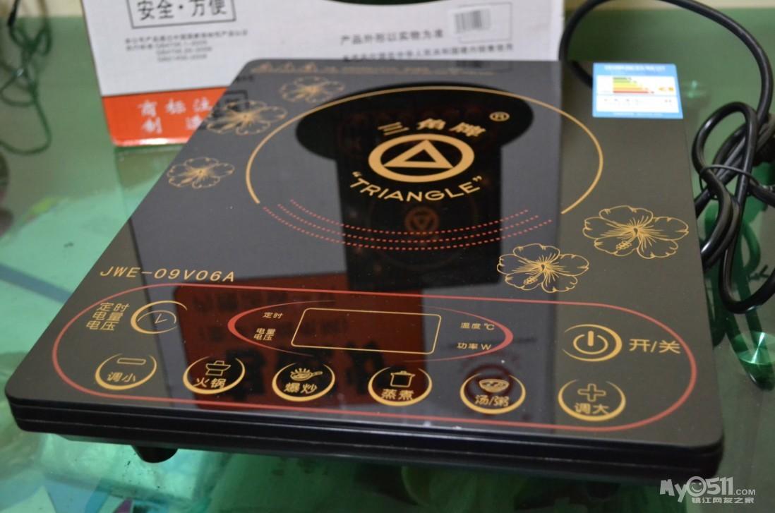 三角牌系列电饭锅电压力锅电磁炉电水壶豆浆机万宝盆