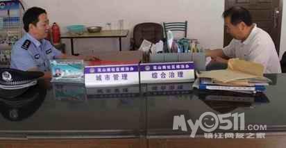 镇江公安局施冰照片_镇江市公安局与镇江文广集团联合举行镇江交通