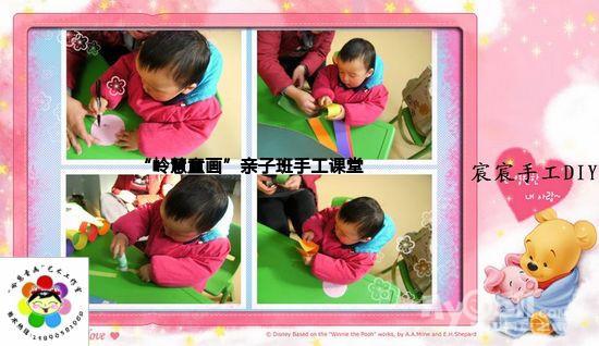 超级可爱小宝贝!亲子班小宝宝做手工!