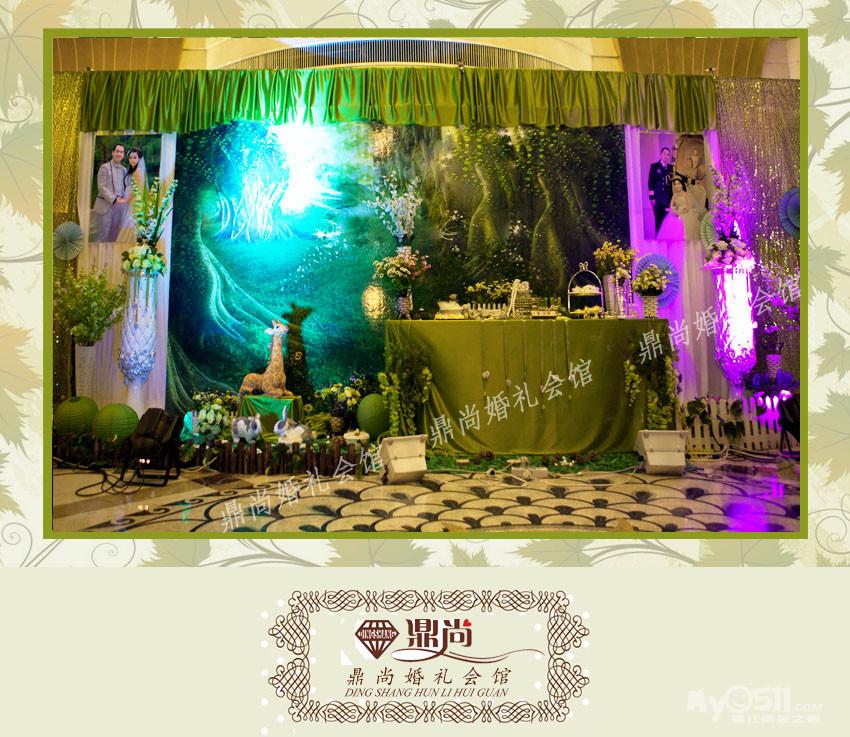 鼎尚婚礼会馆----------海洋大酒店主题婚礼(白 绿)森林系