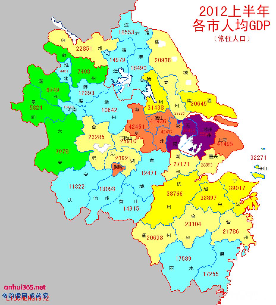 常住人口登记卡_2012天津常住人口