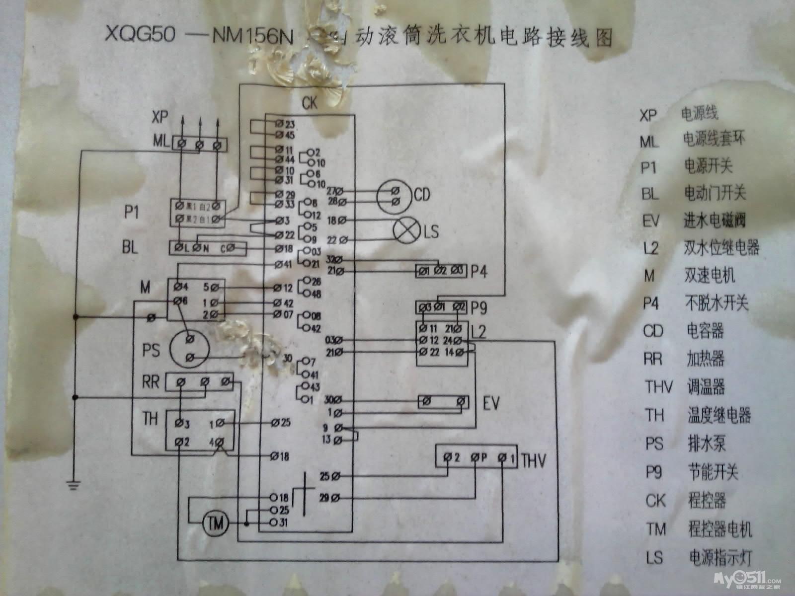 小鸭滚筒洗衣机电路图