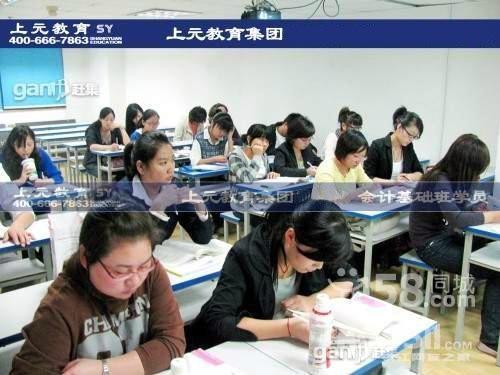 一、会计报名条件:-镇江上元教