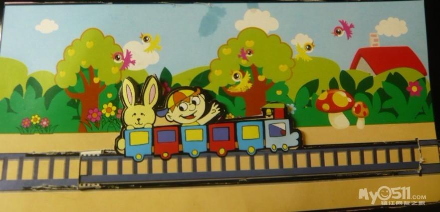 幼儿园大班手工美术:制作安全标志