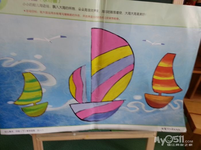 幼儿园帆船绘画图片大全
