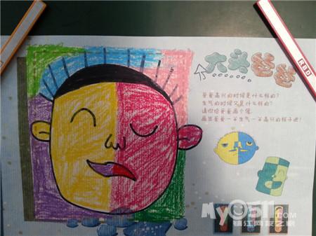 2013年2月美术兴趣班——中班 - 美林湾幼儿园 - 家有