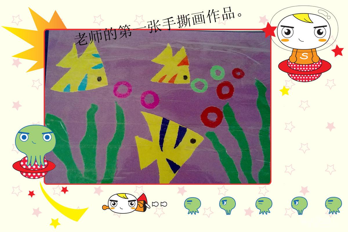 幼儿粘贴画图片,幼儿粘贴画作品图片,幼儿卡纸粘贴画图片,