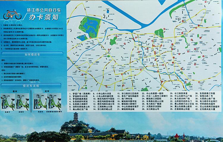 西津渡 地图手绘