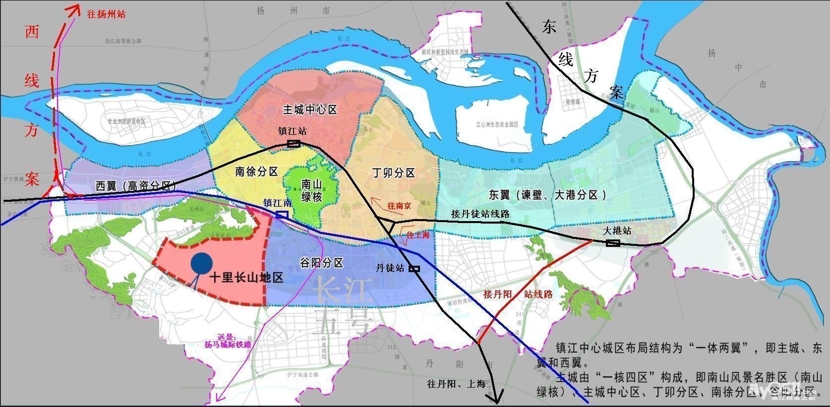 影响镇江未来的连淮扬镇铁路图片
