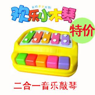 宝丽大象敲敲琴(附送6张儿歌乐谱)---原价:38元-特价玩具 图书 亏