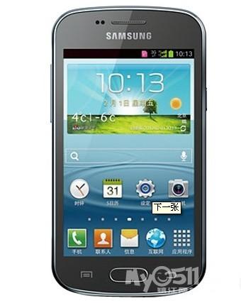 三星i739手机 .电信备机首选!-转让全新三星i739手机,800元