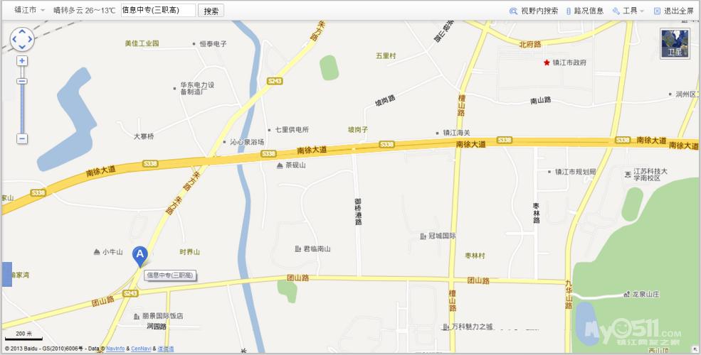 南京仙林大学城--镇江火车站往返常年有拼车