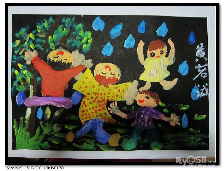 儿童水粉教师范画