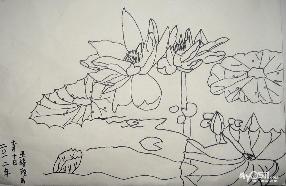 简易山水画儿童画步骤