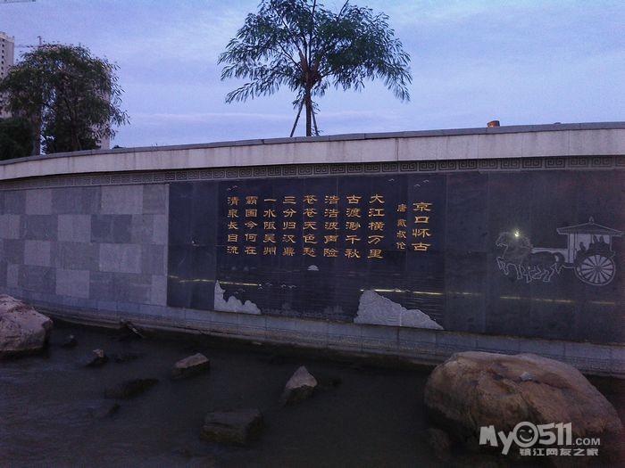 画一幅徐州电视塔的画