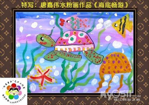 幼儿园小班吊饰海洋主题