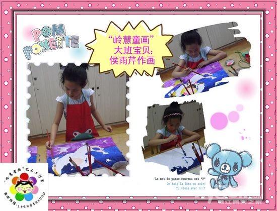 小学生画简单的小公主分享展示