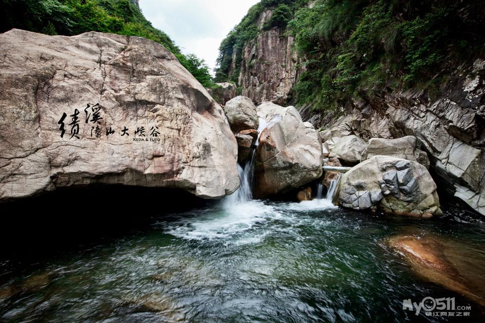 骑行计划:9月14-15日蓝天凹风景区-清凉峰-障山大峡谷-百丈崖(名额已
