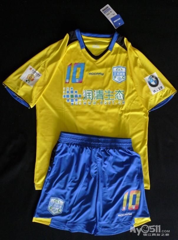 江苏润清足球俱乐部2013 2014赛季球衣发布图片