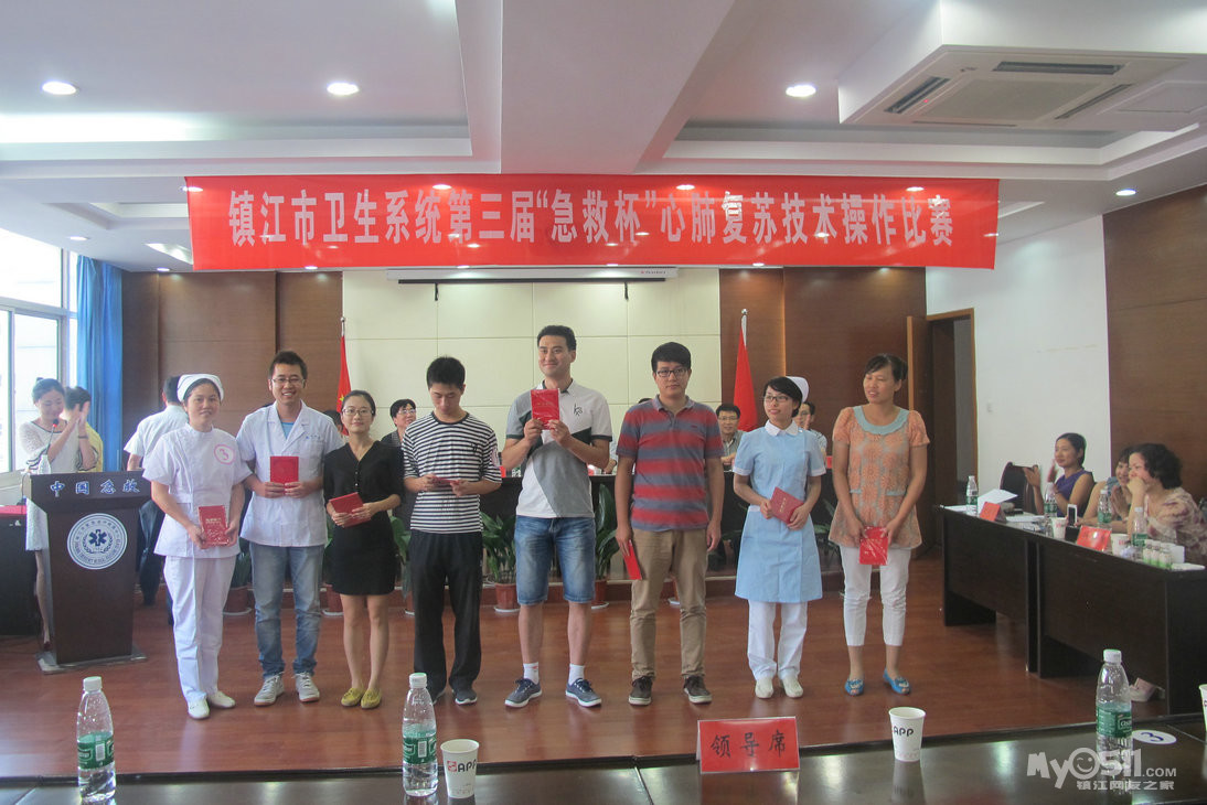 镇江市精神卫生中心 镇江市第五人民医院老年精神科欢迎您高清图片