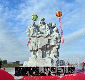 通辽市蒙古族青年雕塑家2009年20日落成并举行揭幕