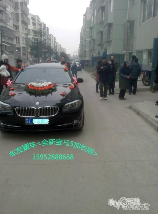 镇江车友婚车出租公司加长林肯 奔驰宝马 各种敞蓬 奥迪A6L帕萨特等图片