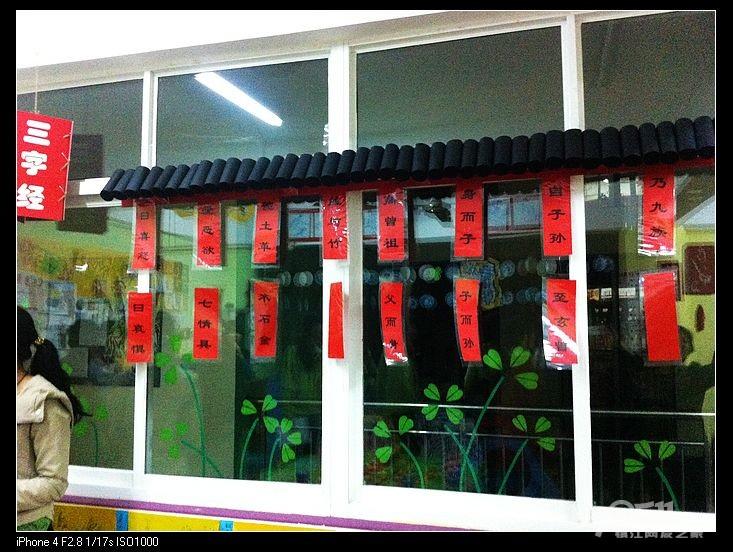 幼儿园美食布置图片【相关词_ 幼儿园美食节环境布置】