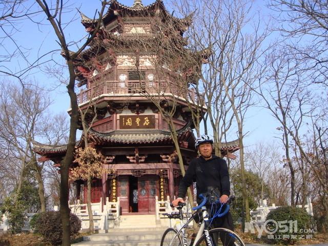 骑游南山风景区——2013收官骑 - 镇江市自行车运动