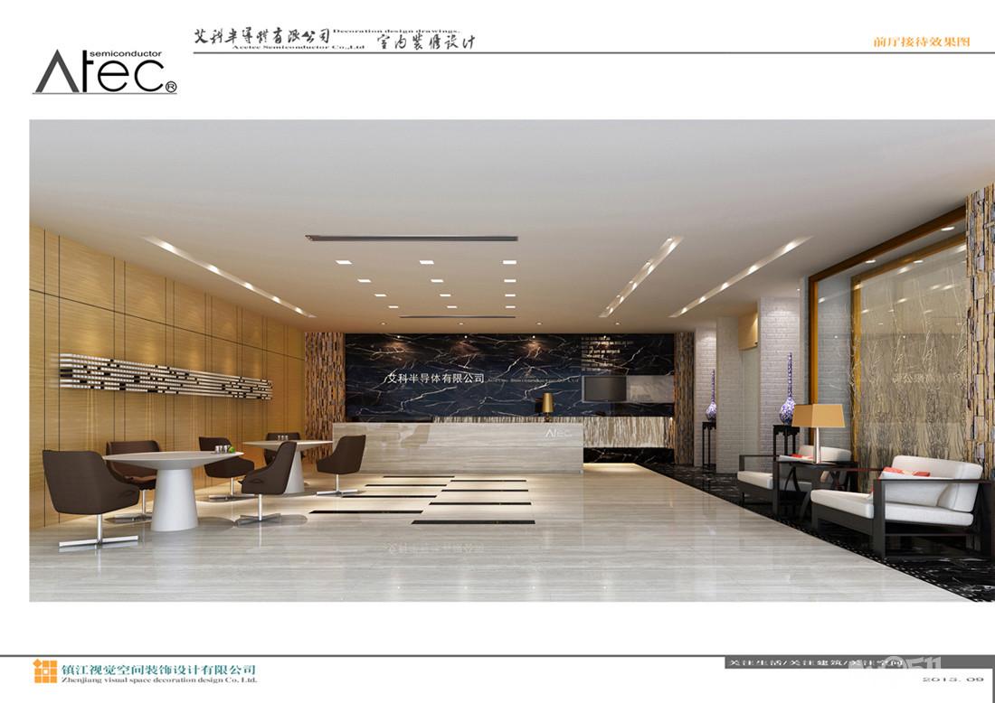 办公设计--江苏艾科半导体有限公司 - 视觉空间