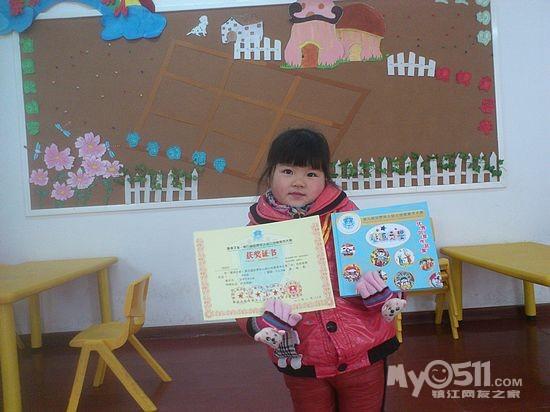 童画之星.第九届世界华人幼儿创意美术大赛获奖小画家精彩...