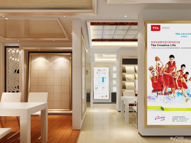 天桥建材家居广场为您提供非凡至尊的购物体验