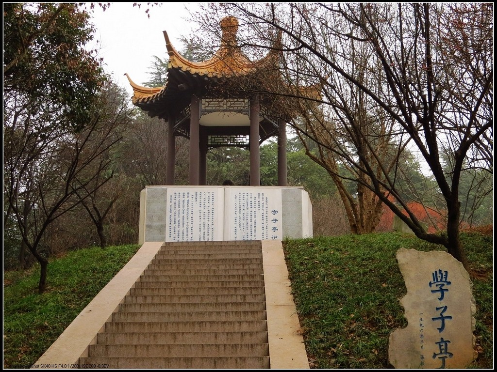 《镇江画报》供稿--初探宝塔山公园
