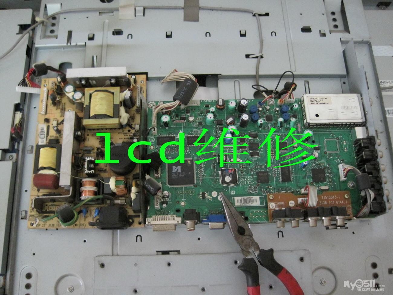 显示器,机顶盒平板电视支架安装,回收坏液晶产品 13376149227  飞利浦