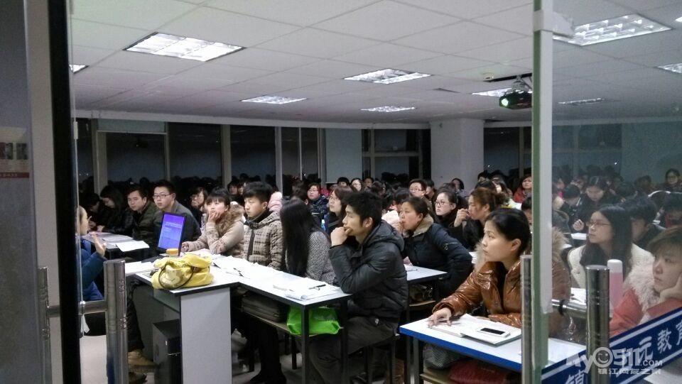 计朋友请注意 2014镇江会计报名时间和考试时间已公布,镇江上元会图片